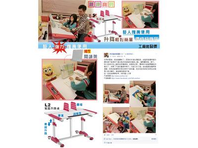 巧迪成長書桌(駿杰國際有限公司)相關照片4