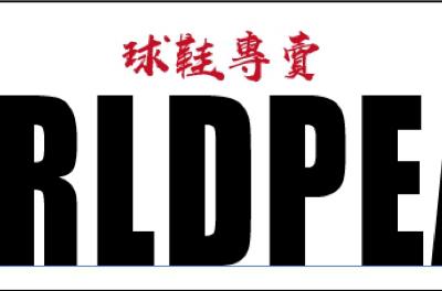 沃皮斯潮流Taipei店