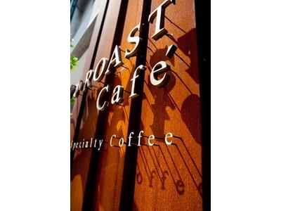 洛斯特精品咖啡(銘方食品有限公司)相關照片1