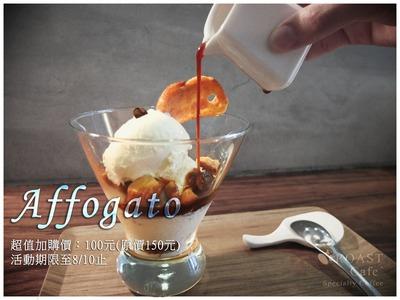 洛斯特精品咖啡(銘方食品有限公司)相關照片6