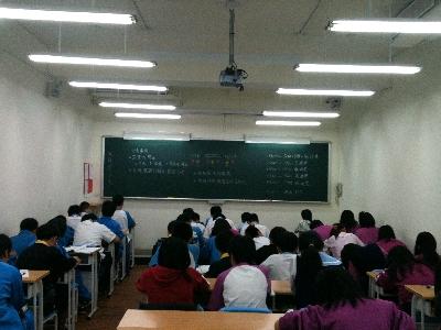 學碩文理短期補習班相關照片10