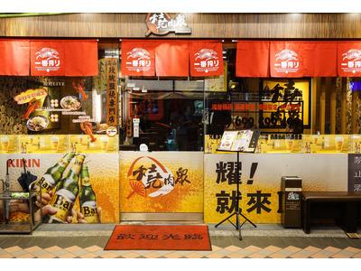 燒肉眾精緻炭火燒肉(元創國際餐飲事業股份有限公司)相關照片9