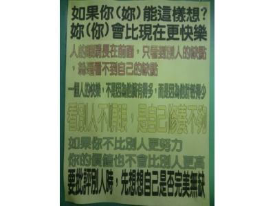 東燦企業社(華昇空調)相關照片4