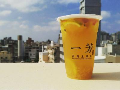一芳台灣水果茶-板橋中山加盟店相關照片1