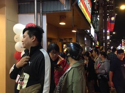 一芳台灣水果茶-板橋中山加盟店相關照片3