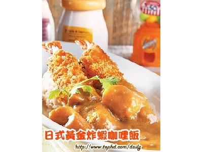 Daily日式咖哩蛋包飯專門店相關照片3