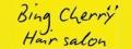 Bing Cherry Hair Salon(昌鈺美容美髮用品專賣店)