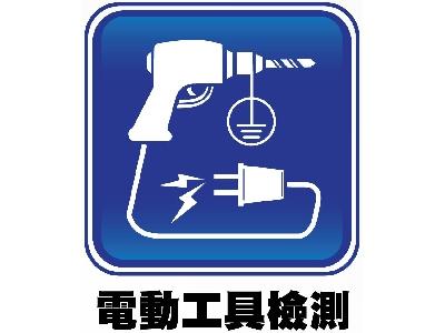 元太能源科技股份有限公司相關照片5