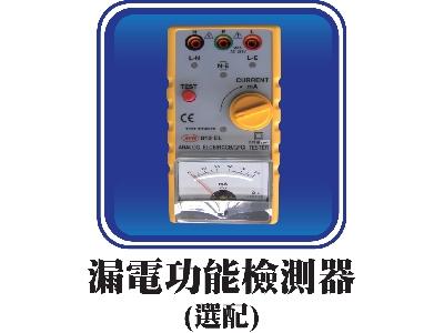 元太能源科技股份有限公司相關照片8