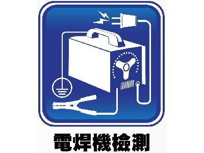 元太能源科技股份有限公司相關照片9