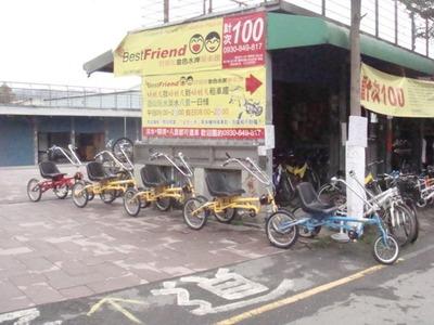 BestFriend好朋友金色水岸單車趣相關照片3
