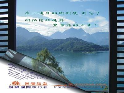 聯陽國際旅行社有限公司相關照片6