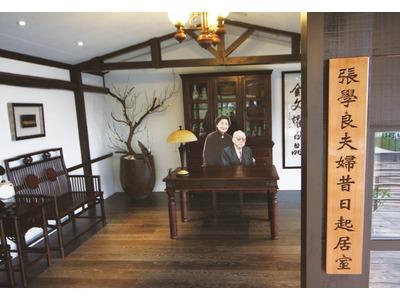 少帥禪園餐廳_新安育樂事業股份有限公司相關照片8