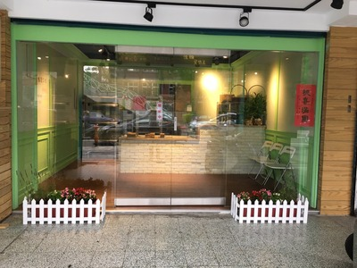 佳頤蛋糕屋(谷昌頤食品商行)相關照片3