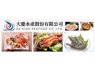 大慶水產股份有限公司相關照片1