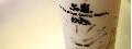 50嵐綠茶連鎖專賣店 博愛北平店(豐霈綠茶專賣店)