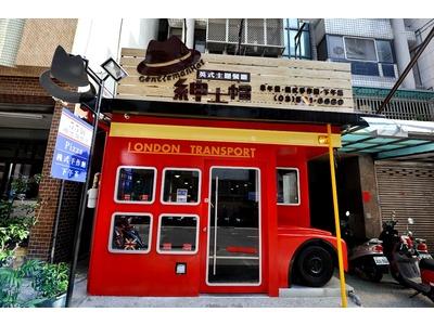 紳士帽英式主題餐廳(丞堡小吃店)相關照片1