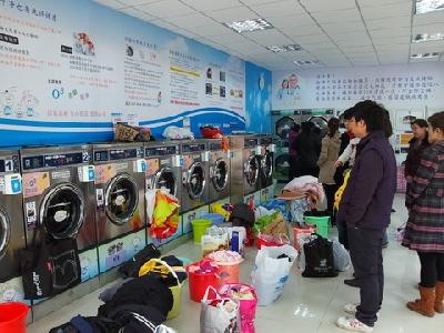 快洗可得上海分店