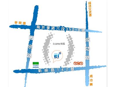 台灣艾爾加生命科學股份有限公司相關照片1