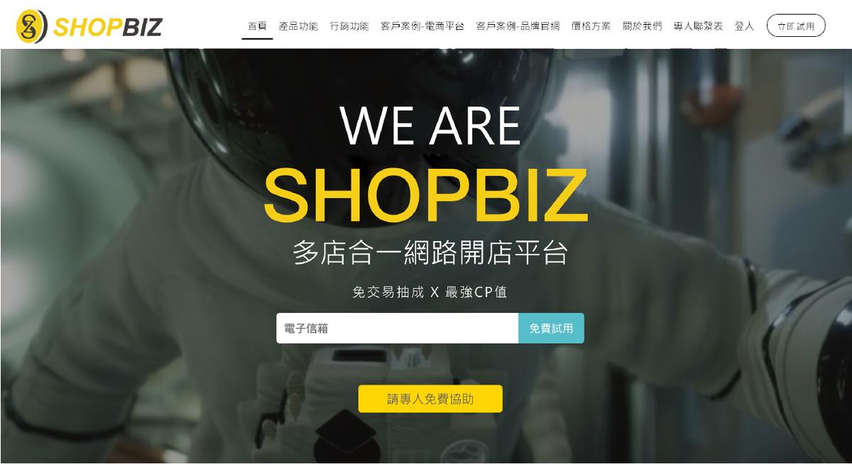 shopbiz