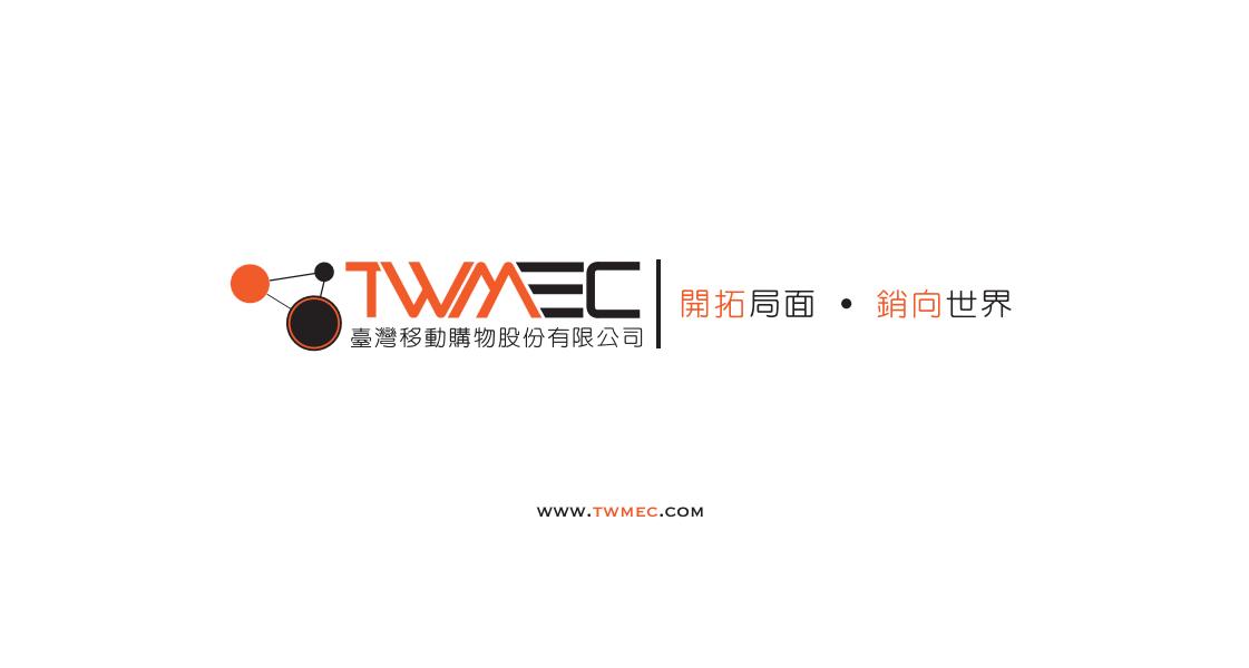 TWMEC