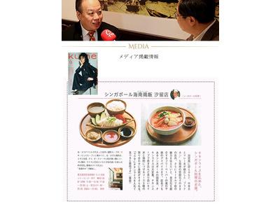 海南雞飯企業有限公司相關照片7
