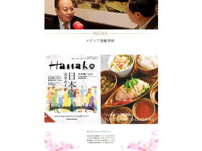 海南雞飯企業有限公司相關照片9
