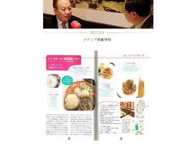 海南雞飯企業有限公司相關照片10