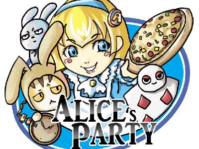 愛麗絲的派對有限公司相關照片1