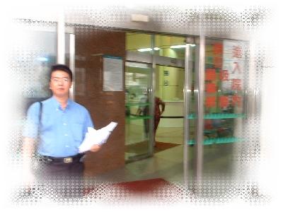 信安建築物公共安全檢查有限公司相關照片3