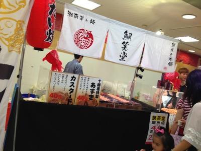 日本物產展實景