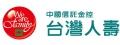 台灣人壽保險股份有限公司業務一部-巨碩通訊處(核准文號雲嘉南一字108061701號)