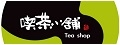 喫茶小舖(軍功店)