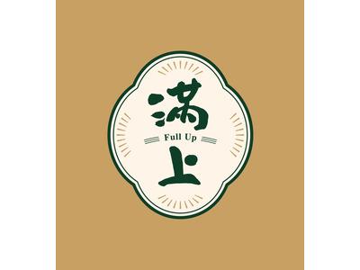 仙草是隻貓飲料店相關照片1