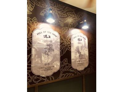 仙草是隻貓飲料店相關照片8