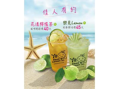 ㄚ寶檸檬(寶創餐飲顧問有限公司)相關照片3