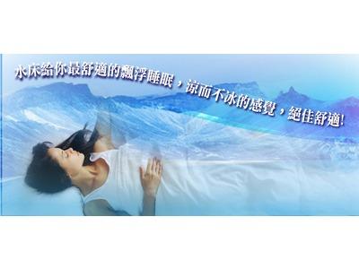台灣女王國際有限公司相關照片3