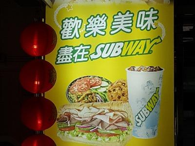 美食廣場入口招牌廣告