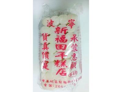 新興寧波食品有限公司相關照片5