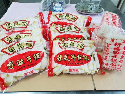 新興寧波食品有限公司相關照片1