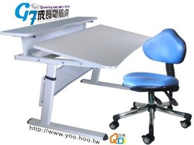 巧迪層次書桌椅