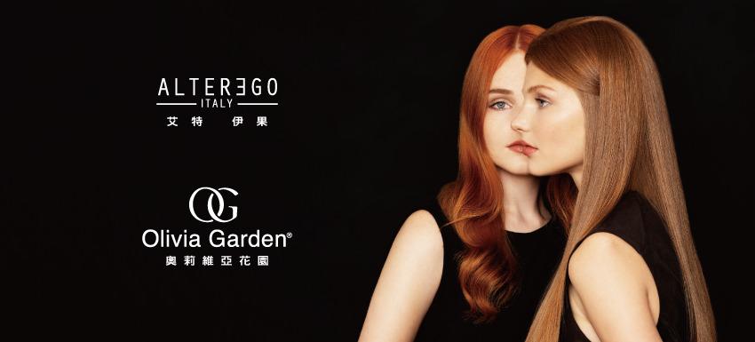 首席國際髮品有限公司相關照片1