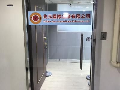 第二辦公室大門