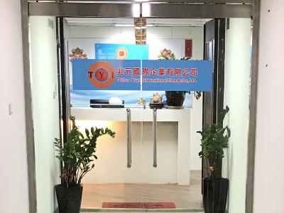 第一辦公室大門