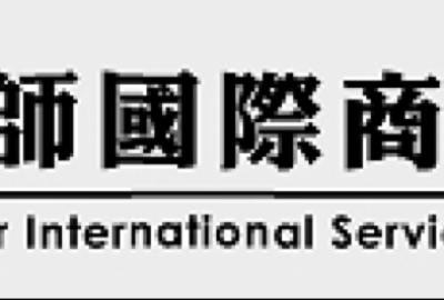 雅思德/ 大師國際商務公寓歡迎您加入!