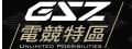 閩宏企業社