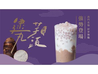 Chachago茶茶果(橙樂事業有限公司)相關照片2