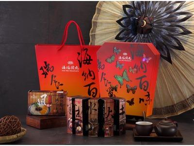 風城印象禮盒