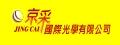 京采國際光學有限公司