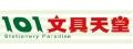 101文具天堂(陽明店)